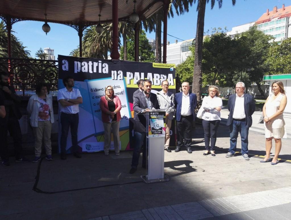Feira_do-Libro_da_Coruña_01-08-2016