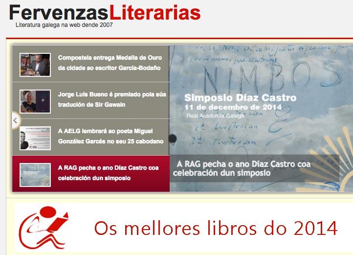 fervenzas_literarias_2014